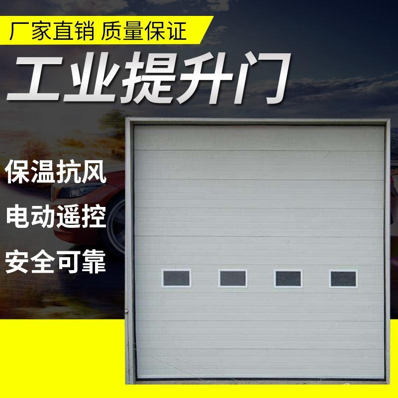 深圳工业提升门厂家直供